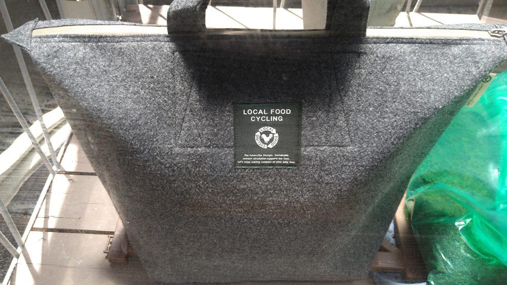 コンポストバッグ